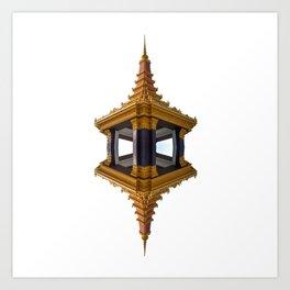 Sihanouk Art Print