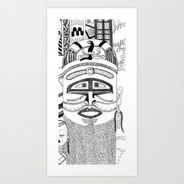 African Mask, Art Print