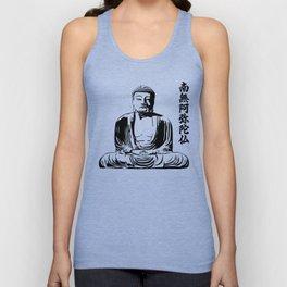 Amida Buddha Unisex Tank Top