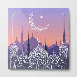 Ramadan calligraphy lettering on abstract cityscape background.  Metal Print