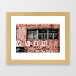 Aging Pink Facade, Hong Kong Framed Art Print