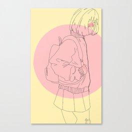 apricot dreams Canvas Print