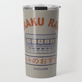 Ichiraku Ramen Travel Mug