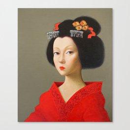 Portrait of a Geisha 3. Canvas Print