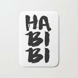 Arabic wall art,habibi typography print, printable art, valentine printable, love print Bath Mat