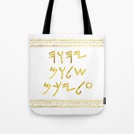 Yahuah's Shalom Tote Bag