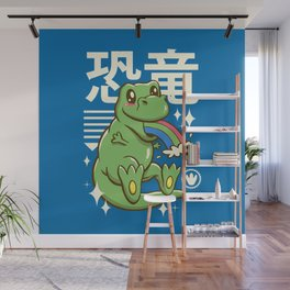 Kawaii T-Rex Wall Mural