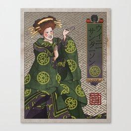 Winifred Sander-San Canvas Print