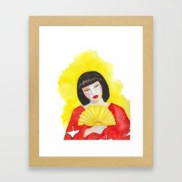 Fan of Light Framed Art Print