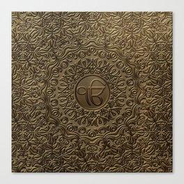 Decorative Ek Onkar / Ik Onkar  embossed on gold Canvas Print