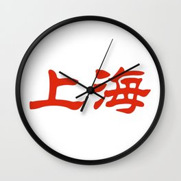 Chinese characters of Shanghai Wall Clock