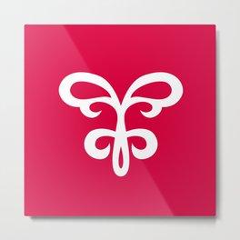 Hisame Artwork logo merchandise Metal Print