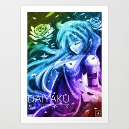 Daiya Aoi - Roses Art Print
