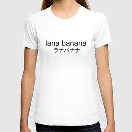 LANA BANANA T-shirt