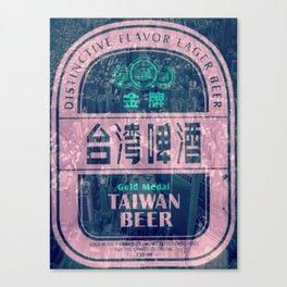 Taipei Píjiŭ  Canvas Print