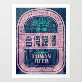 Taipei Píjiŭ  Art Print