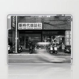 Motion In The Street Laptop & iPad Skin