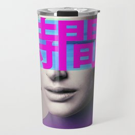 Temps Travel Mug