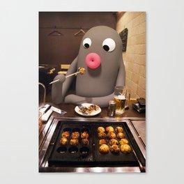 Lars loves  Takoyaki! Canvas Print