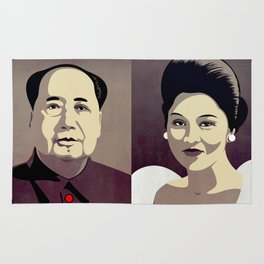 Dictators in Love: When Mao Met Imelda Rug