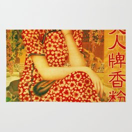 Vintage Chinese Cosmetic Advertisement Rug