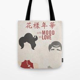 In the mood for love, minimal movie poster, Wong Kar-wai,  Tony Leung, Maggie Cheung, Hong Kong film Tote Bag