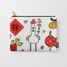 Chinese New Year 2017 Carry-All Pouch
