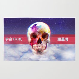 Death in Space Rug
