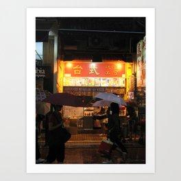 Rainy Mong Kok Art Print