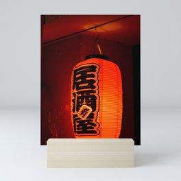 Red Lantern Mini Art Print