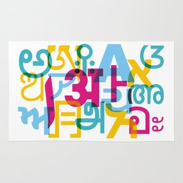 A in Scripts Around the World Rug