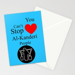 AlKandery Stationery Cards
