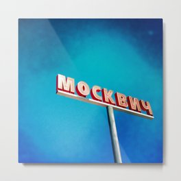 Russian Neon Sign Metal Print