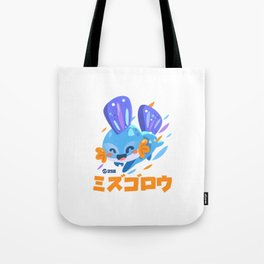 KAWAII MUDKIP Tote Bag