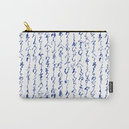 Ancient Japanese Calligraphy // Dark Blue Carry-All Pouch