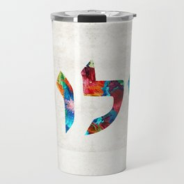 Shalom 20 - Jewish Hebrew Peace Letters Travel Mug