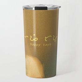 Baybayin No. 1 Travel Mug