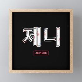 Jennie blackpink hangul Framed Mini Art Print