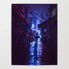 The market afterhours Poster