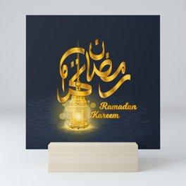 Ramadan Kareem in Golden Arabic Calligraphy with Luminous Lantern On The Geometry Floor Mini Art Print