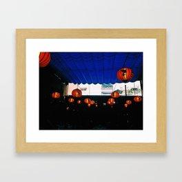 lit Framed Art Print