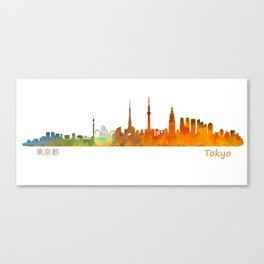 Tokyo City Skyline Hq V1 Canvas Print