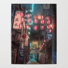 Shibuya Night Walks Poster
