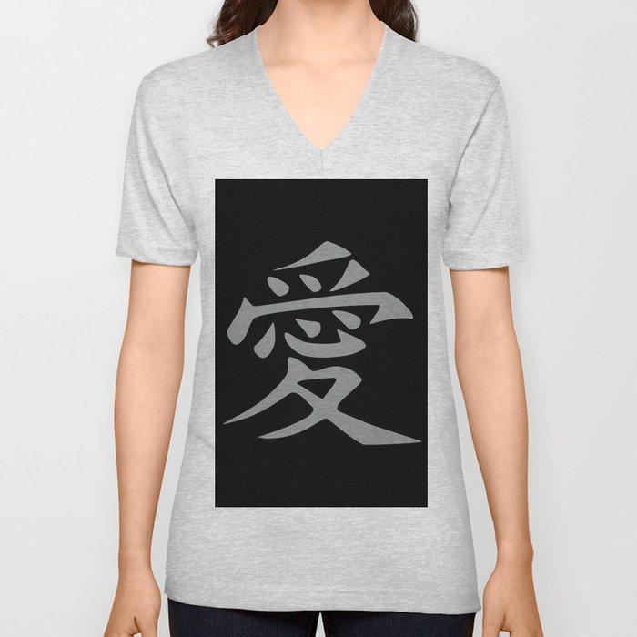 The word LOVE in Japanese Kanji Script - LOVE in an Asian / Oriental style wri - Light Gray on Black Unisex V-Neck
