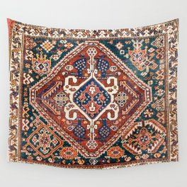 Qashqai Khorjin  Antique Fars Persian Bag Face Print Wall Tapestry