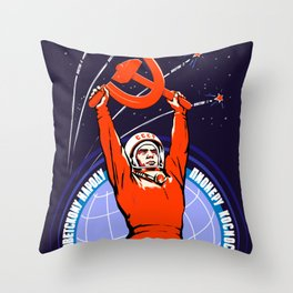 Soviet Propaganda. Yuri Gagarin Throw Pillow