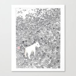 Ball Terrier Canvas Print
