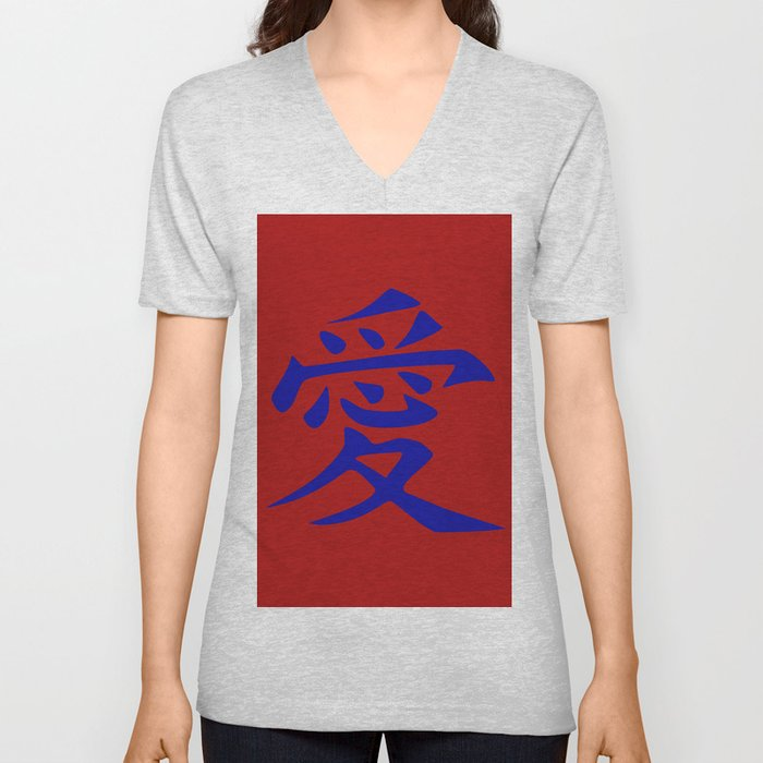 The word LOVE in Japanese Kanji Script - LOVE in an Asian / Oriental style writing. Blue on Red Unisex V-Neck