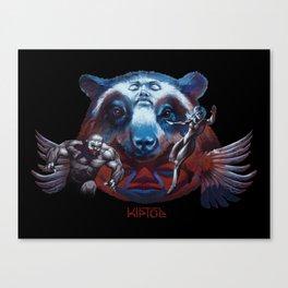 Spectacled Bear Canvas Print