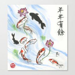 Feng Shui - 9 Lucky Carp Canvas Print